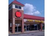 PTS-Lexington, KY